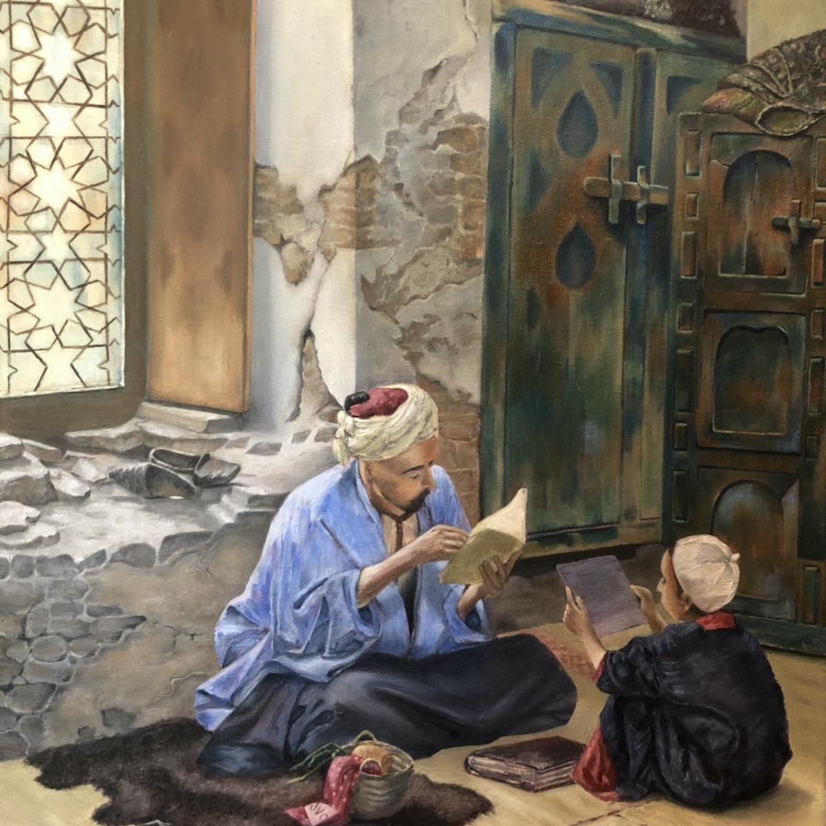 Arab Teacher by Cherri Malak